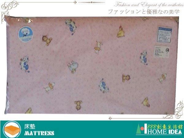 『888創意生活館』272-008-29-3天然嬰兒乳膠趴睡枕-粉 $250元(09-1床墊獨立筒床墊工廠高)台中家具