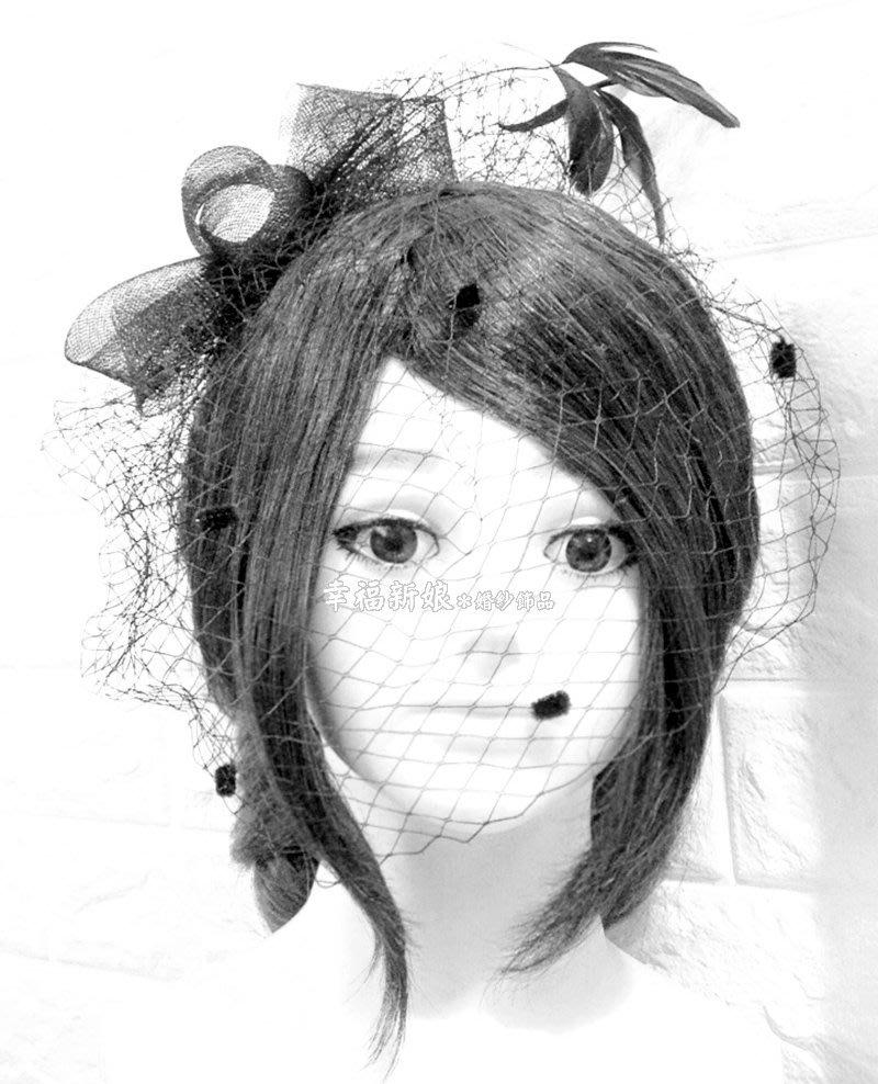 黑白點點豆豆遮面面紗硬網蝴蝶結造型羽毛禮帽頭飾背有夾 新娘伴娘兒童尾牙走秀婚紗派對 黑白2色