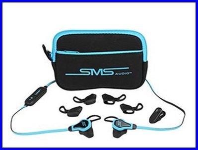 【限時特賣】SMS Audio x I...
