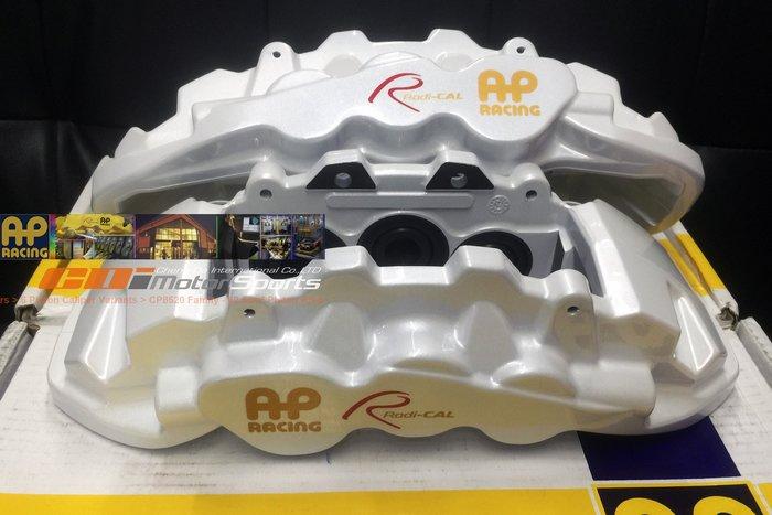 AP Radi-CAL CP-8520 客製烤漆自我搭配 白色卡鉗 質感呈現 玩色 清潔 保養 歡迎訊問 / 制動改