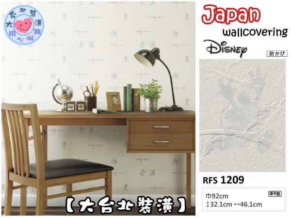 【大台北裝潢】日本進口迪士尼兒童壁紙RFS* Disney 仿刷漆 米奇可愛身影 | 1209 |