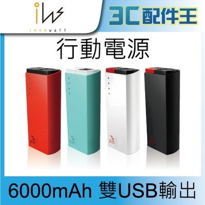 Innowatt CPB601 雙USB輸出 行動電源 6000mAh 額定3400mAh BSMI認證 三星A級電芯