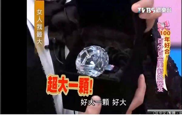 [幸福久久久]*最新㊣*第四代切工1000克拉求婚超大鑽石戒指(女人我最大節目介紹款)