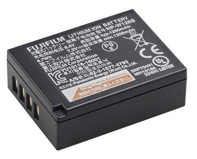 【高雄四海】FUJIFILM 富士 W126S 原廠電池 鋰電池 1260mAh W126相容 全新裸裝