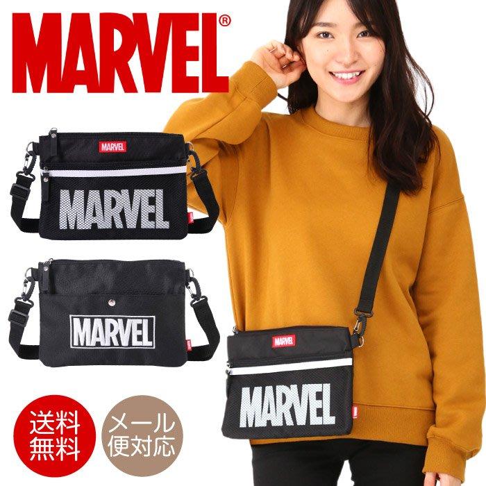 日本 MARVEL 斜背包 漫威漫畫    輕量 扁包 隨身包 逛街包  正品 LUCI日本代購