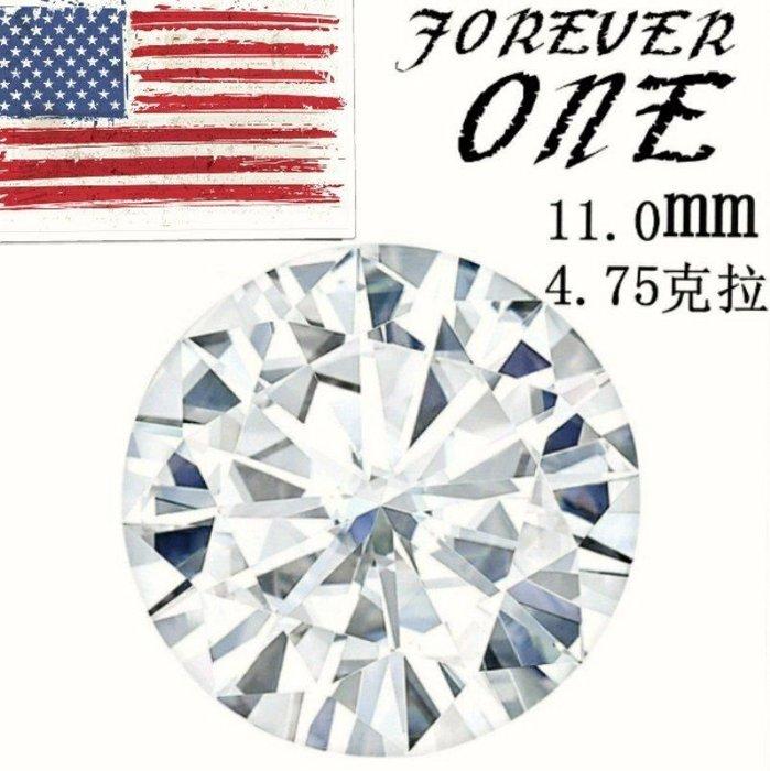 摩星鑽 莫桑鑽特價4.7克拉 全Y拍最低價 美國FOREVER ONE正品莫桑石新超白圓形11mm 鉑金卡ZB鑽寶