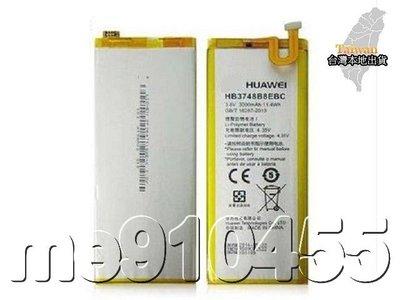 華為 G7 電池 麦芒 3 內置電池 C199 麥芒3 G7-TLOO G760 內建電池 HB3748B8EBC