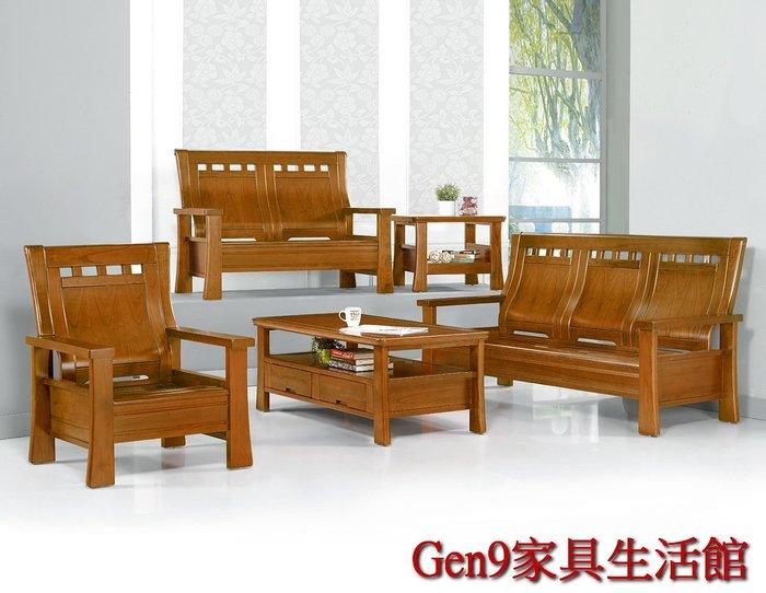 Gen9 家具生活館..160型淺胡桃色組椅(1+2+3+大小茶几)-KH#15-1..台北地區免運費!!
