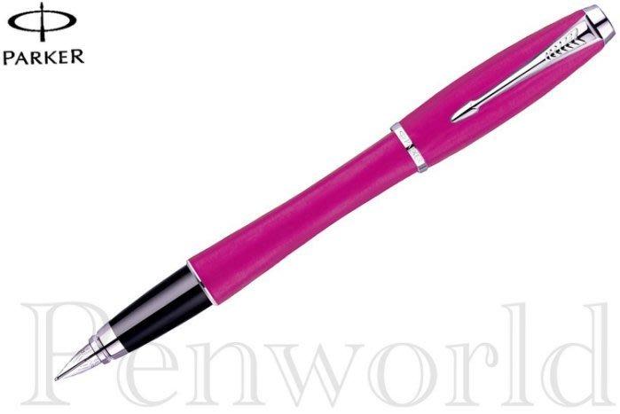 ~Pen筆~PARKER派克 都會系列桃紅白夾鋼筆F尖  P0844870