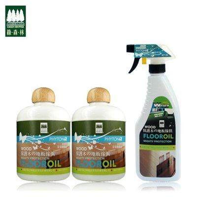 【綠森林】2瓶檜木木質保養精油800ml+檜木木質保養精油400ml→家事達人 地板蠟 防潮 塵蟎 白蟻 蟲蛀 保護 地