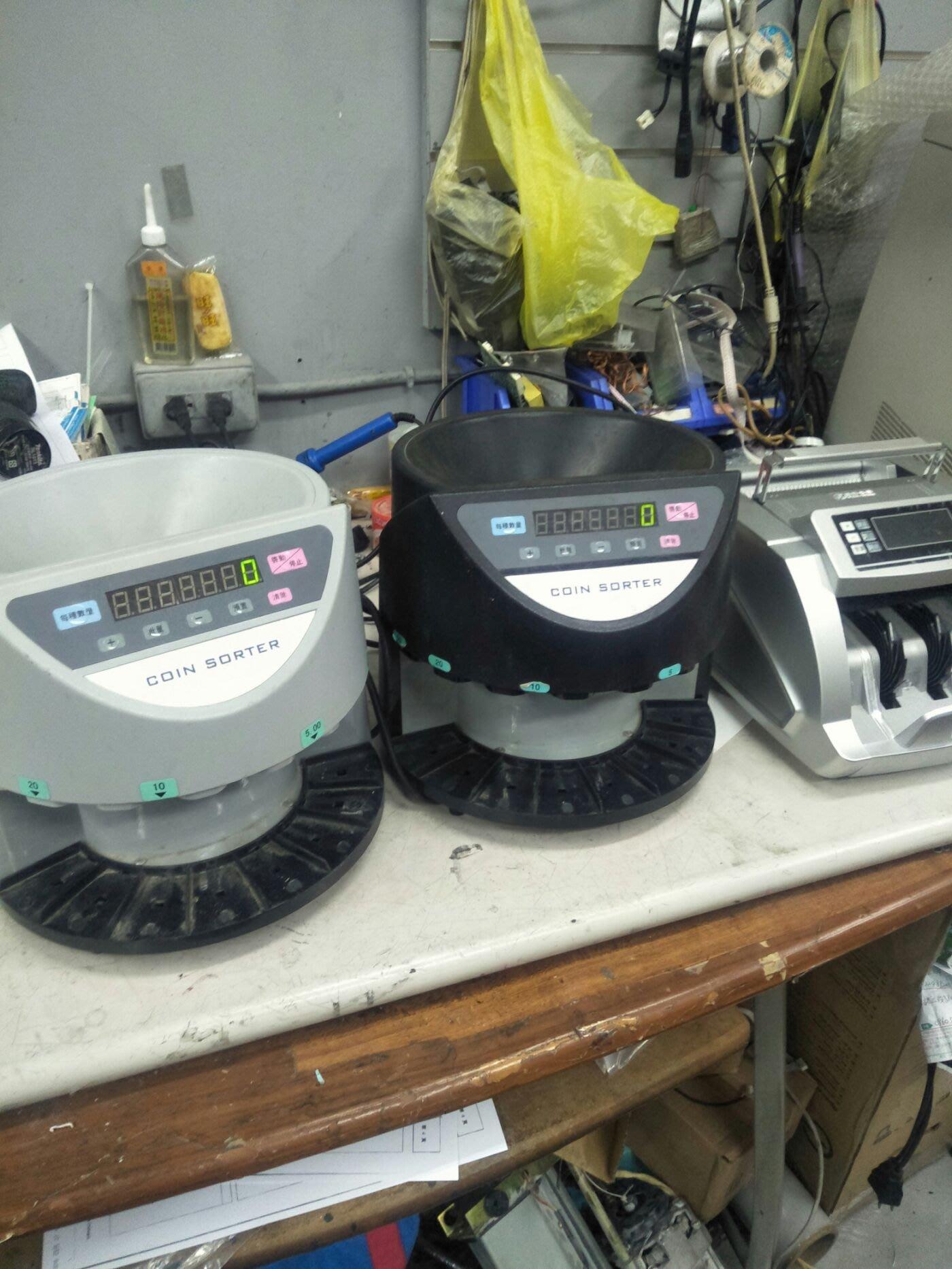 分幣機、數幣機專業維修 不收檢測費