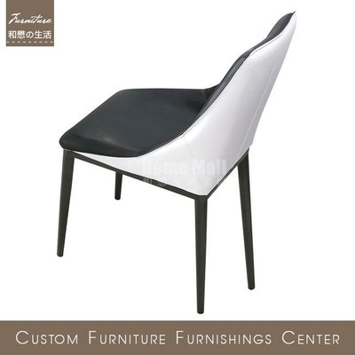 HOME MALL~巴柏雙色餐椅(B3072)(自取)$1700元(雙北市免運費)6N
