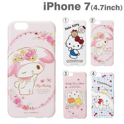 尼德斯Nydus 日本正版 三麗鷗 雙子星 Kitty 美樂蒂 大耳狗 水鑽 硬殼 手機殼 4.7吋 iPhone7
