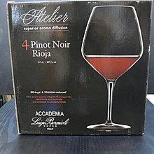 意大利水晶紅酒杯