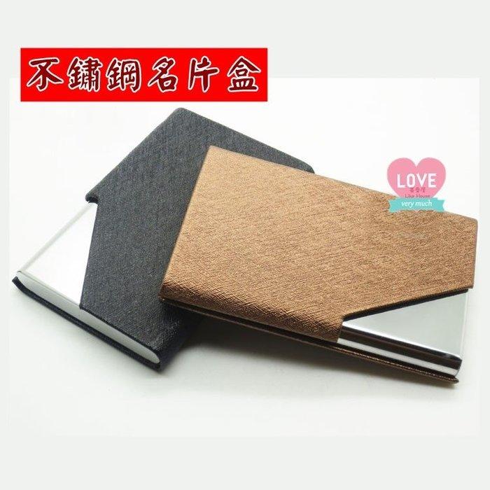 (喜番屋)不鏽鋼男女通用商務時尚銀行卡會員卡信用卡名片夾名片盒名片盒卡包卡盒附包裝【CB23】