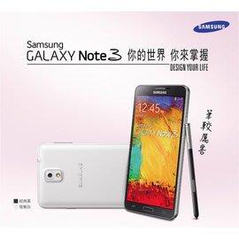 Samsung Galaxy Note3 N9000【原廠觸控筆】S-Pen