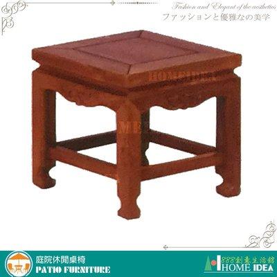 『888創意生活館』346-X-015(P71)柚木1尺四腳板凳$1,200元(270)台中家具