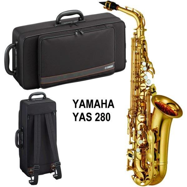 【六絃樂器】全新 Yamaha YAS-280 ALTO SAX 中音薩克斯風 / 特價優惠