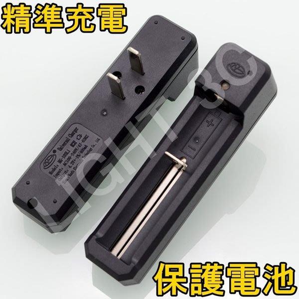 【亞昕光電】正廠南孚環高單槽 HG-103LI迴路保護充電器 18650/16340/26650/14500鋰電池 可用