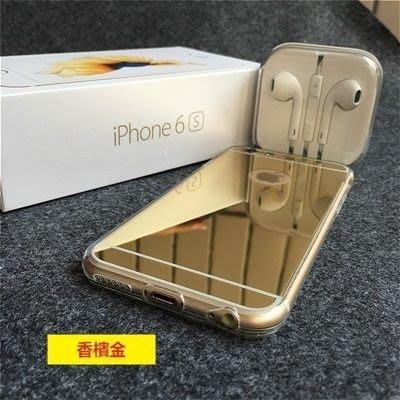 iPhone鏡面手機殼(1入)-壓克力鏡面軟殼手機保護套(顏色隨機)73pp55[獨家進口][巴黎精品]