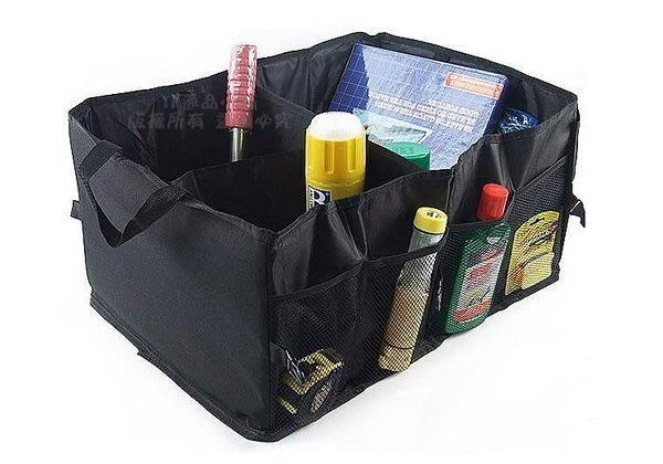 YP逸品小舖 車用後車廂 收納箱 整理箱 雜物袋 置物桶 儲物箱 行李箱 可折疊 工具袋 垃圾桶 汽車置物箱 汽車收納箱