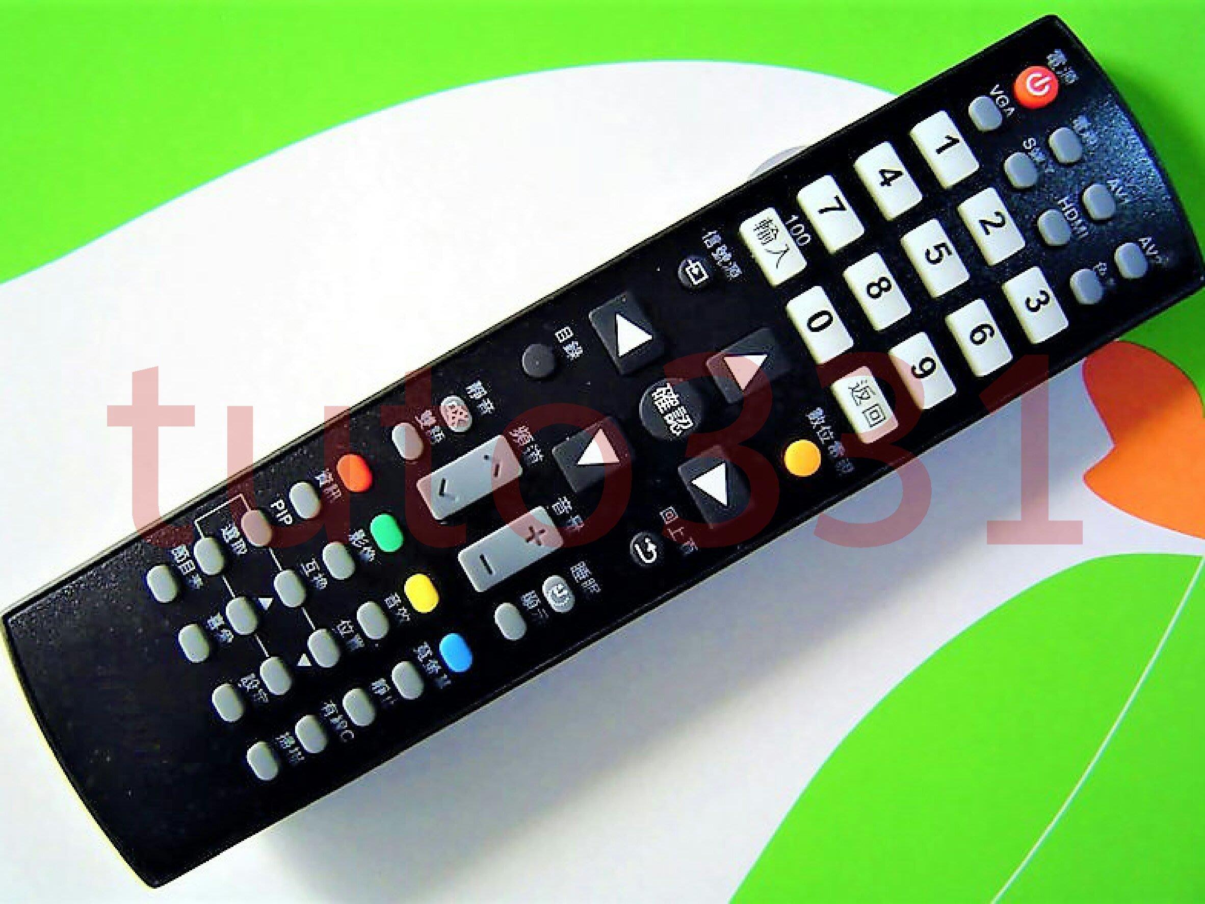 飛利浦液晶電視遙控器 24PFH4200 32PHH5210 39PHH5281 43PFH5800 55PFH5250