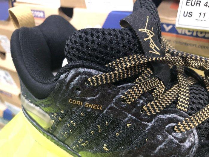 (羽球世家)李寧Lining AYAM009-9 傅海峰退役ranger 紀念款鞋 頂級中的限量版