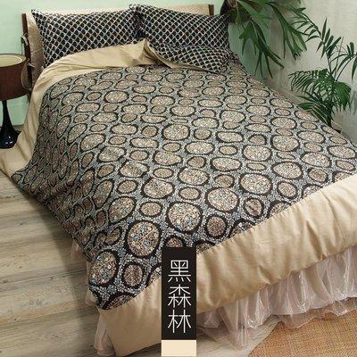 《40支紗》雙人床包被套枕套四件式【黑森林】森林系列 100%精梳棉-麗塔寢飾-