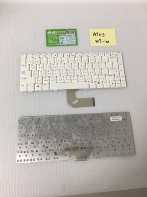 """**NB-pro""""華碩W6A/W7E/W7F/W7J/Z35/A7/S7/W7J/W7S/W7鍵盤全新只要$1200"""