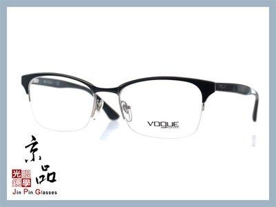 京品眼鏡 VOGUE VO 3825 黑色框 光學眼鏡 公司貨 JPG
