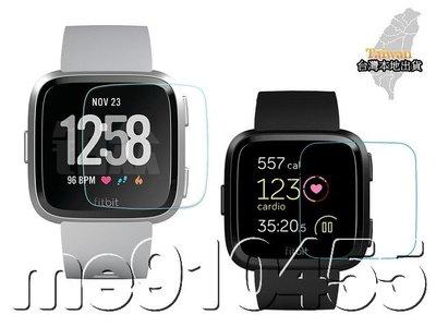 Fitbit Versa 保護貼 防爆膜 軟性保護貼 fitbit versa 手環 高透 高清 保護膜 防刮 有現貨