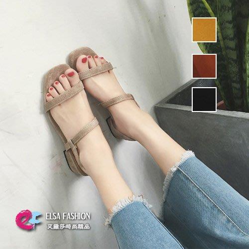 涼鞋 夏季百搭方頭涼鞋 艾爾莎【TSB8780】