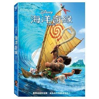 海洋奇緣  **全新**DVD