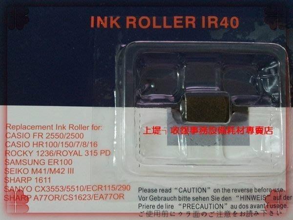 上堤┐ IR-40墨輪TOWA AX-50,NT-1081,GSTAR SA-520N,JM-102 (另有售紙卷)
