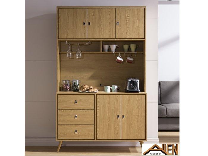 亞倫傢俱*艾奈爾立體木紋4尺碗盤櫃全組