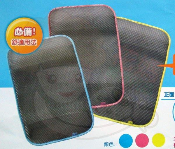 ~╮花媽╭~奶瓶家族neinei竹纖透氣嬰兒枕墊 枕蓆 透氣墊 竹碳纖維01938 製
