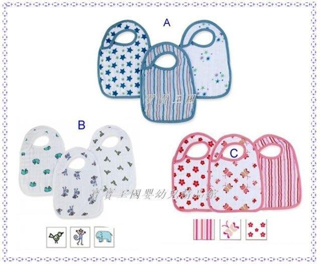 【寶寶王國】美國Aden+Anais 嬰兒紗布圍兜 口水巾 三件組 多款