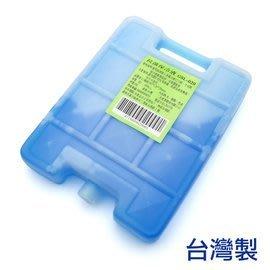 【抗菌保冷液GSL-020 】020001保溫桶 行動冰箱保冷劑 釣魚 冰桶 露營