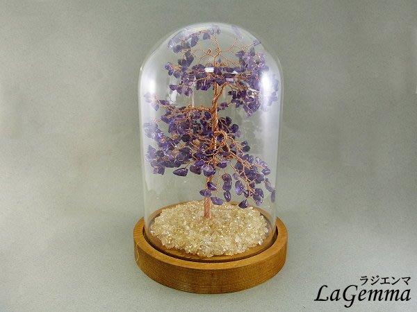 ☆寶峻晶石☆新貨到~簡約現代風 玻璃罩 紫水晶/粉晶 發財樹 生命樹 水晶 家飾, 兩款可選