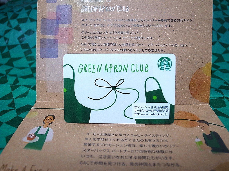 全新 日本 星巴克 Starbucks 綠圍裙 隨行卡