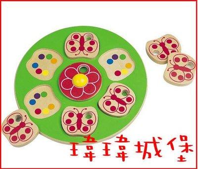 瑋瑋城堡-玩具出租 (二手出售) 孩之友 木製花朵蝴蝶配色盤(A)