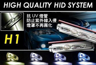 TG-鈦光 H1一般色HID燈管一年保固色差三個月保固.M3.M5.M6.E38.E39!備有頂高機.調光機