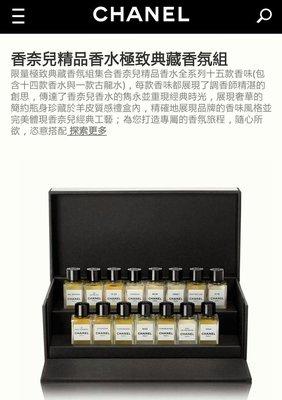 CHANEL香奈兒 精品香水 Gardenia/JERSEY/Beige/Sycomore/梔子花 小香水5ml任選款