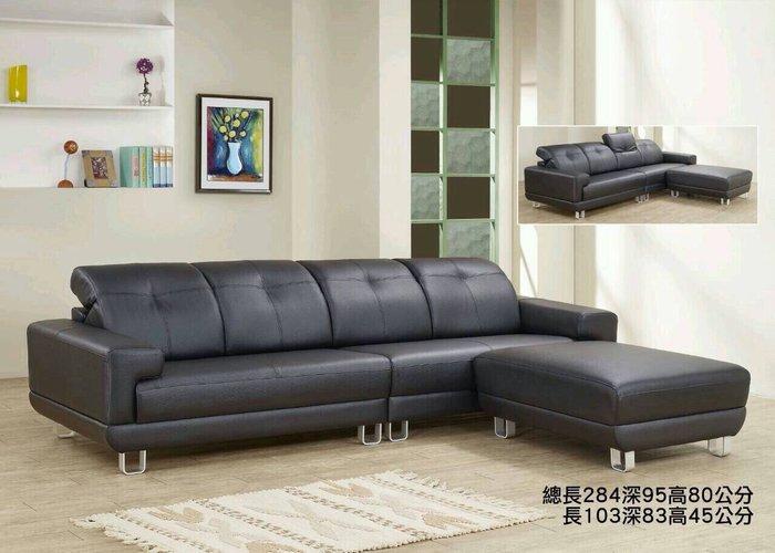 【DH】貨號03名稱 《大華》皮製L型沙發組.寬284cm.輔助椅可左右.枕頭可調高低.台灣製可訂做.主要地區免運費