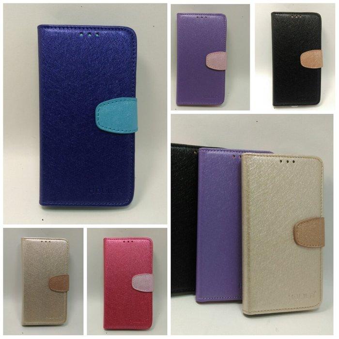 【時尚髮絲紋】HTC ONE X9 (5.5吋) 手機套