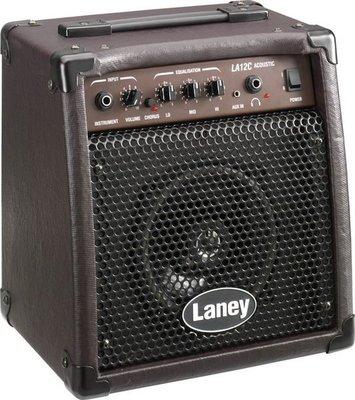 ☆ Tony Music 唐尼樂器︵☆優質音箱系列-英國品牌 Laney LA12C 木吉他/民謠吉他12瓦音箱