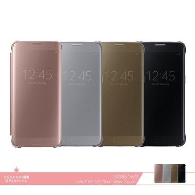 Samsung三星 原廠Galaxy S7 G930專用 全透視鏡面感應皮套 Clear View /智慧側掀保護套