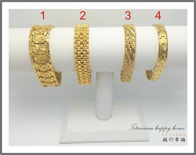 金手鍊 禮物 鈦金 24K黃金色 金飾...