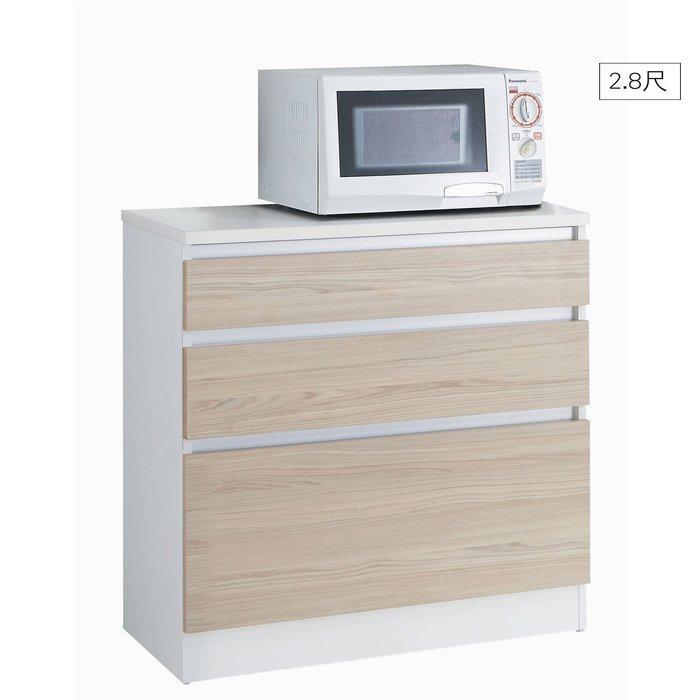 【UHO】餐櫃 艾美爾2.8尺三抽餐櫃 免運費 HO18-730-3