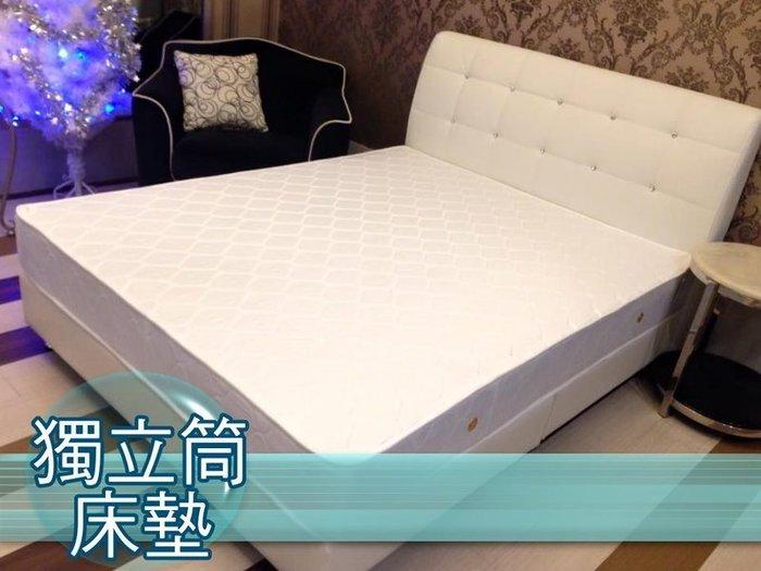【DH】商品編號R016商品名稱台灣出品˙森林獨立筒3.5尺單人床墊。備有現貨可參觀試躺。新品特價中~